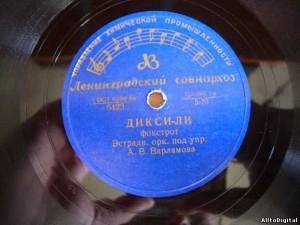 Оцифровка звука в Новосибирске