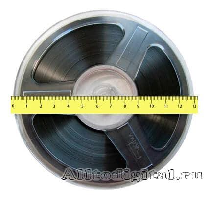 Бобина для намотки магнитной ленты №13