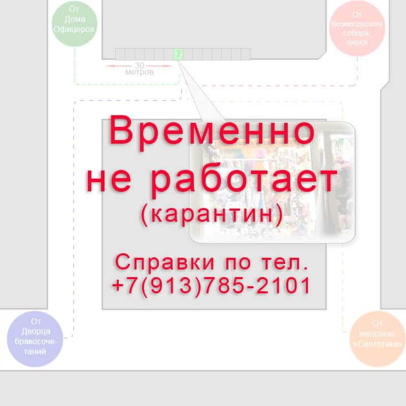 ПВЗ Красный проспект